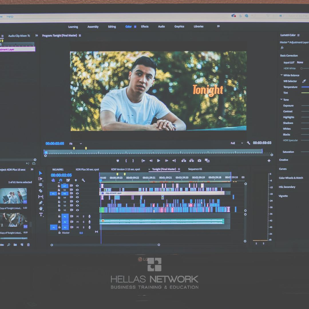 Θέλεις να μάθεις επεξεργασία Video & Animation;