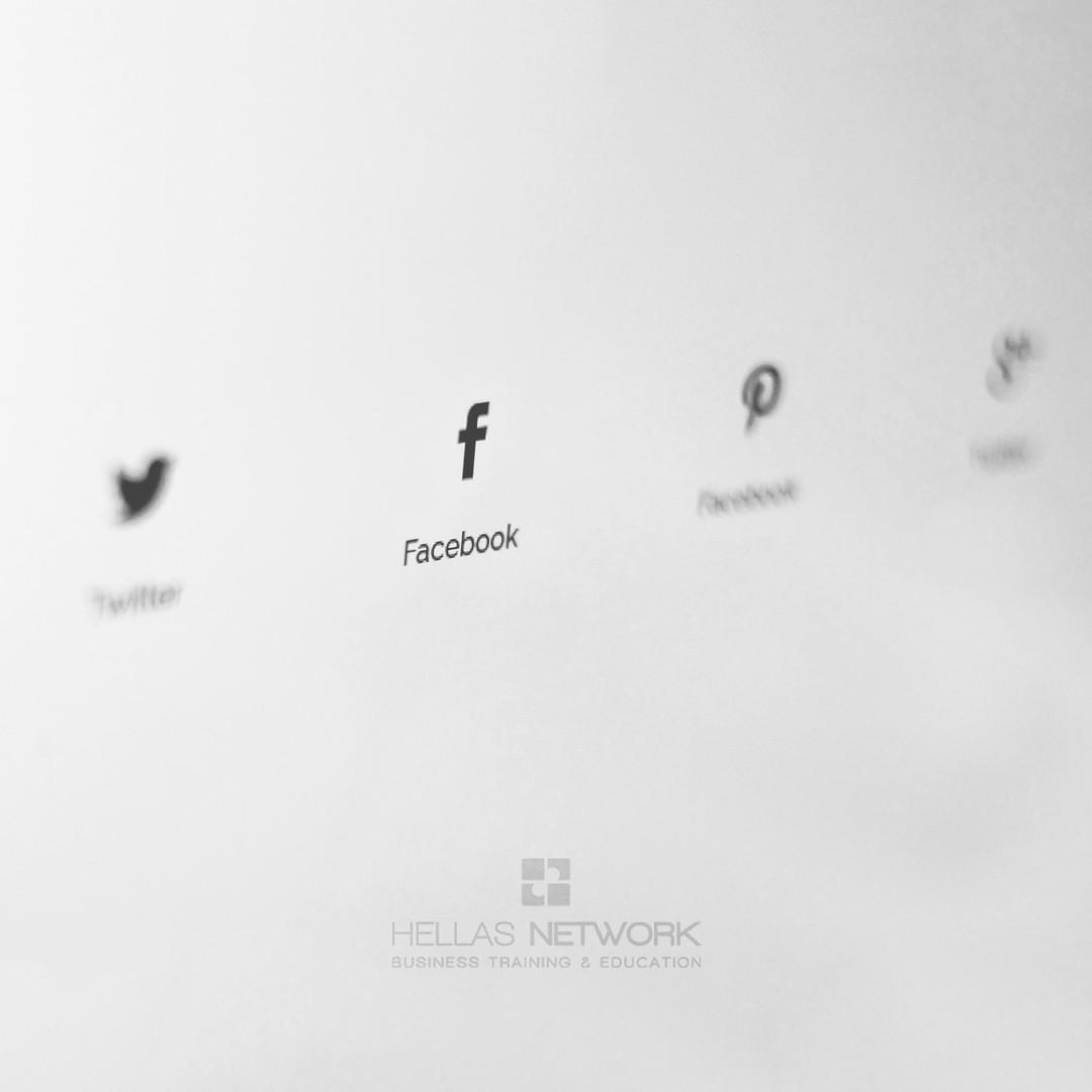Σεμινάρια Social Media & Digital Marketing