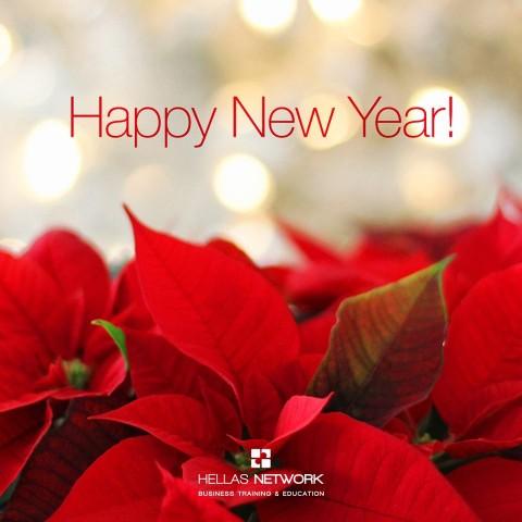Καλή Χρονιά! Ευτυχισμένο & Δημιουργικό 2019!